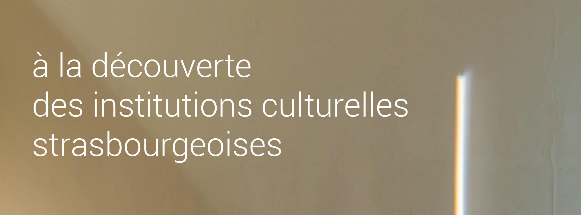 Les élèves à la découverte des institutions culturelles strasbourgeoises