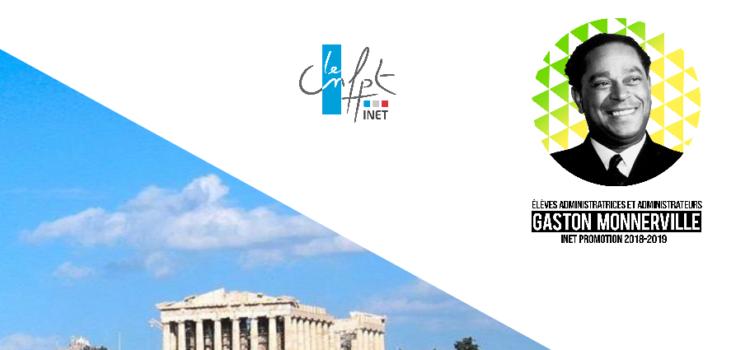 Les Gastons en séminaire de politiques publiques comparées à Athènes